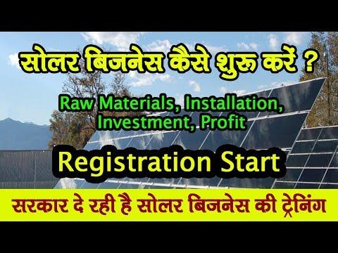 Certificate Courses in Coimbatore