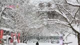 食べたいくらい綺麗な雪、いいね!