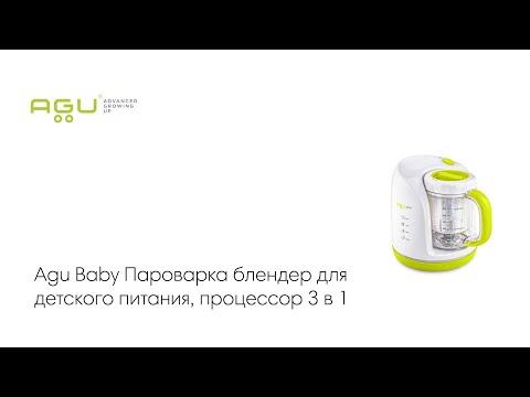 Agu Baby Пароварка блендер для детского питания, процессор 3 в 1