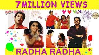 राधा राधा (Radha Radha) /Swapnil Bandodkar/Urmilla Kanitkar/Sagarika Music