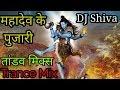 Shiv Bhajan | Mahadev ke Pujari | DJ Mix |  शिव भजन |