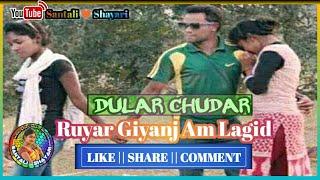 SANTALI SHAYARI - Ruyar Giyanj am lagid By Desing & Voice Somnath Murmu