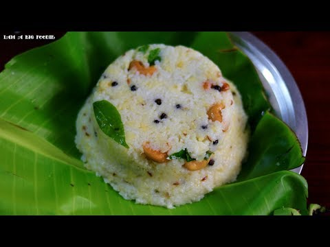 Traditional South Indian Breakfast Recipe Pongal.!!|||How to make Pongal.|||Khara Pongal Recipe