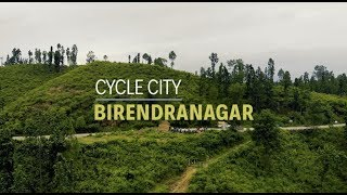 Cycle City Birendranagar