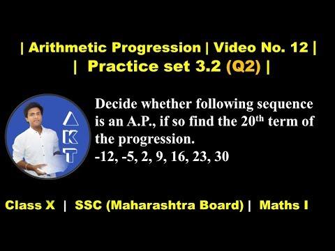 Arithmetic Progression   Class X   Mah. Board (SSC)   Practice set 3.2 (Q2)