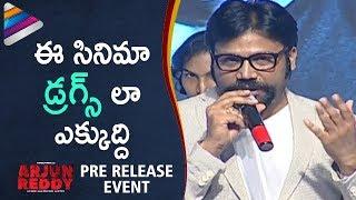Director Sandeep Vanga Speech   Arjun Reddy Pre Release Event   Vijay Deverakonda   #ArjunReddy