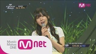 Mnet [엠카운트다운] Ep.380: 산이, 레이나 - 한여름밤의 꿀(A midsummer night's sweetness) @M COUNTDOWN 2014.06.12