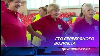 Представители старшего поколения сдали нормы Всероссийского комплекса ГТО