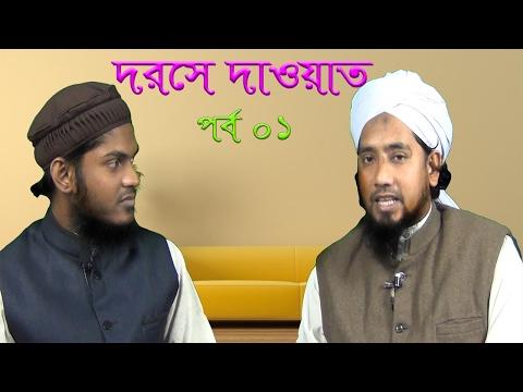 Jobaer Ahmad Video