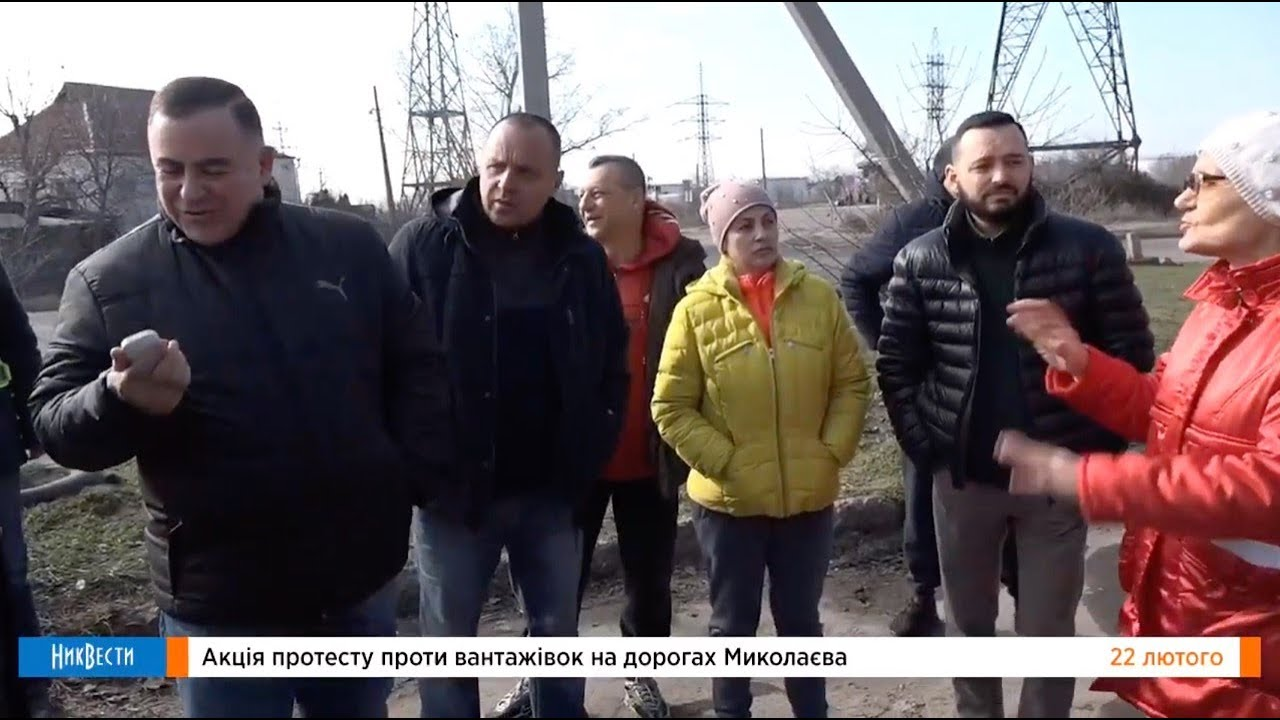 Митинг в Николаеве