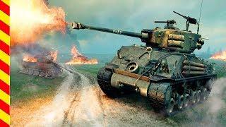 Мультики про войну - Битва танков для мальчиков. Мультфильм про танковые сражения.