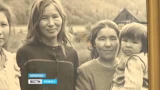 Индейцы из Сибири