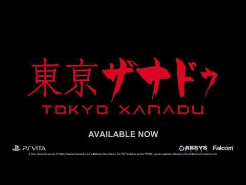 Trailer de Tokyo Xanadu eX+