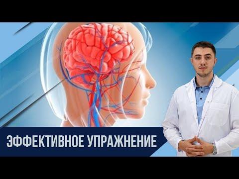 Восстановить мозговое кровообращение за 5 мин