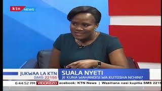 Teknolojia ya kuchimba maji (Sehemu ya Pili) |Suala Nyeti