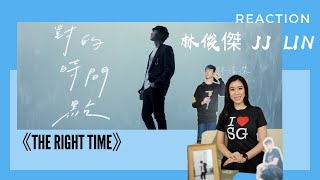 Fan Reaction to 林俊杰 JJ Lin 《对的时间点》The Right Time