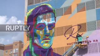 Russia: Striking mural of footballer Ruslan Kambolov painted in Kazan
