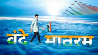 15 august photo editing PicsArt independence day How to make