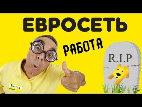 Брокер. ру отзывы