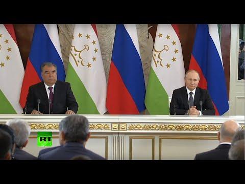 Путин и президент Таджикистана подводят итоги переговоров
