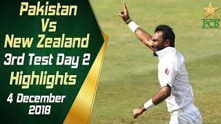 Pakistan Vs New Zealand   Highlights   3rd Test Day 2   4 December 2018   PCB