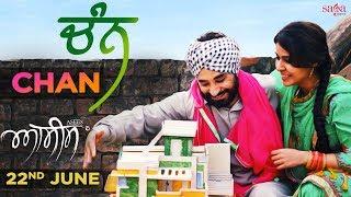 Chan (Full Song) - Gurlez Akhtar, Kulwinder Kelly | Asees | Rana Ranbir | Love Songs | Saga Music