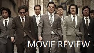Nameless Gangster (2012) Movie Review