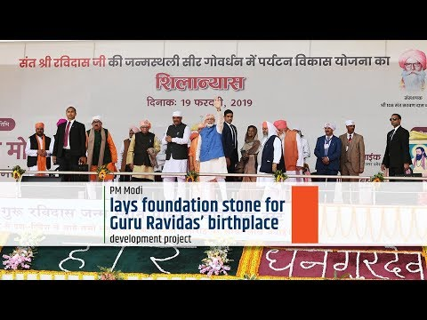 PM Modi lays foundation stone for Guru Ravidas birthplace development project