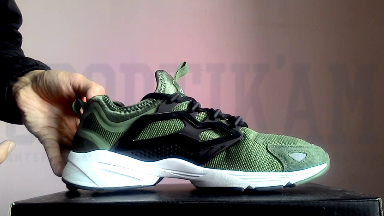Видео Reebok Fury Adapt