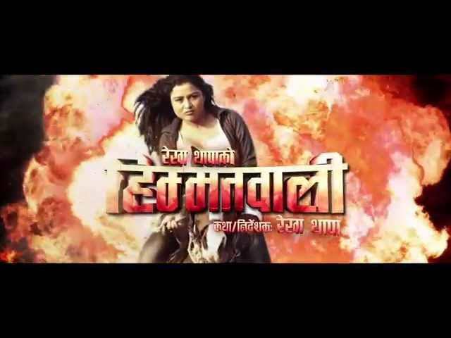 "Thumnail of ""Himmatwali"" - Trailer"