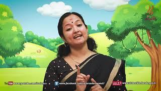 Standard 5 | Malayalam | Class – 06