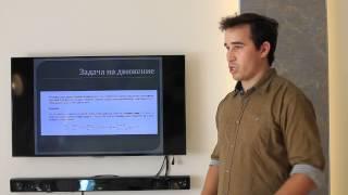Подготовка к ЕГЭ по математике. Текстовые задачи
