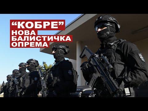 """Ministar Vulin: Nova balistička oprema za pripadnike """"Kobri"""" iz domaće proizvodnje - Bataljon Vojne policije specijalne namene """"Kobre"""" je svakako u samom vrhu naše Vojske, ali i ne samo naše vojske. Pripadnici bataljona su opremljeni svim…"""