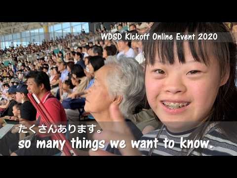 Ver vídeo WORLD DOWN SYNDROME DAY 2020 – Japan Down Syndrome Society, Japan - #WeDecide