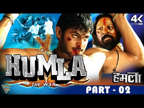 Humla The War (Eeshwar) Hindi Dubbed Movie Part 02 || Prabhas, Sri Devi || Eagle Hindi Movies