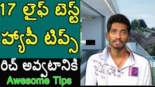 17 Tips to Lead a Happy Life - In Telugu | Naveen Mullangi
