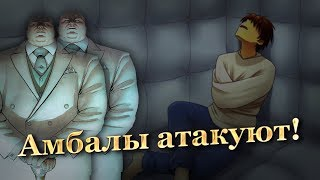 """Что не так с модом """"7 дней лета"""""""