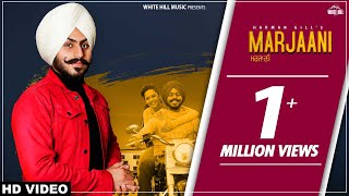 Marjaani (Full Song) Harman Gill | New Punjabi Song 2019 | White Hill Music