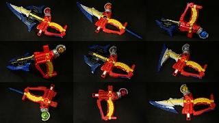 宇宙戦隊キュウレンジャー 9段変形 DXキューザウェポン Uchu Sentai Kyu Ranger DX Kyu The Weapon