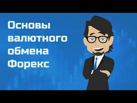 Заработок в интернете казино в украине