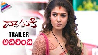 Nayanthara VASUKI Trailer   VASUKI Telugu Movie Theatrical Trailer