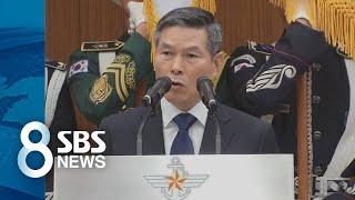 """""""항구적 평화 뒷받침""""…남북 합의서 후속조치 시동 / SBS"""