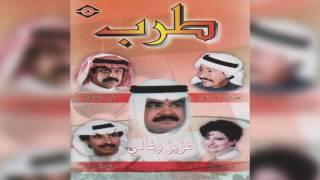 تحميل اغاني Azeez W Ghali عبدالكريم عبدالقادر - عزيز و غالي MP3