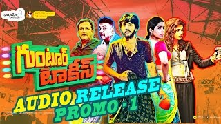 Guntur Talkies - Audio Promo