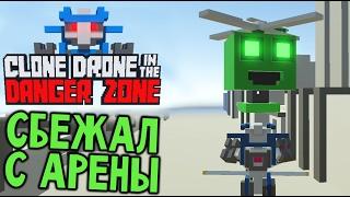 Скачать игру клон дрон торрент