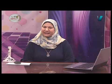 أحياء لغات 1 ثانوي حلقة 7 أ إيمان عبد اللطيف 16-10-2019
