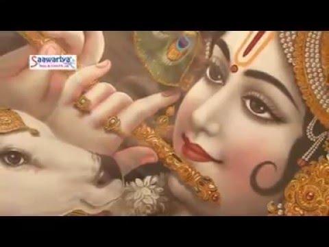 vrindavan chithiya pawage dil lae geya murli vala