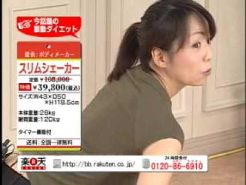 女子アナ 生放送中にマジ感じちゃった。。キモチィ~ン