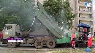 В Великом Новгороде разыграли самый крупный контракт на ремонт дорог