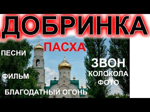 Поджог храма в татарстане